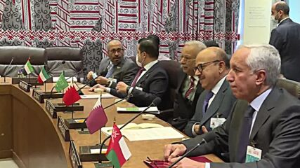 UN: Russian Foreign Minister Lavrov meets with Gulf Cooperation Council ministers in NYC