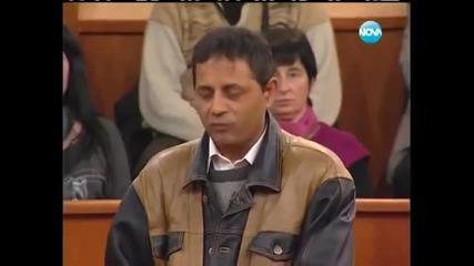 Съдебен спор 29.12 Господин Млад Меринджей - Пред съда
