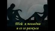 Ishtar - Shir Ha Keset/превод/