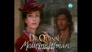 Доктор Куин лечителката Епизод 28 Част 1/2 ( Dr. Quinn, Medicine Woman )