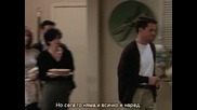 Friends, Season 2, Episode 4 - Bg Subs