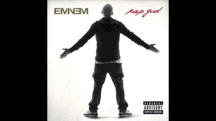 Превод! Нова песен на Eminem - Rap God (2013)
