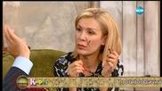 """""""На кафе"""" с доктор Тулио Симончини и разговор за лечението на рака (21.09.2015)"""
