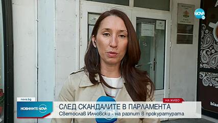 Светослав Илчовски на разпит в прокуратурата