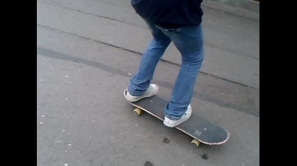 kickflip - az