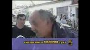 Циганско Интервю-много смях