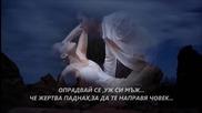 Яко Гръцко ! 2015 Анджела Димитриу - Оправдай Се !