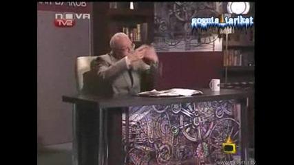 Малади Терористи Които Безпокоят Хора Каво Вучков - Господари На Ефира 28.05.2008