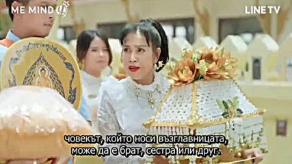 Tharn Тype 2: 7 Years Of Love (2020) - Ep12 - End / Тарн Тайп 2: 7 години любов