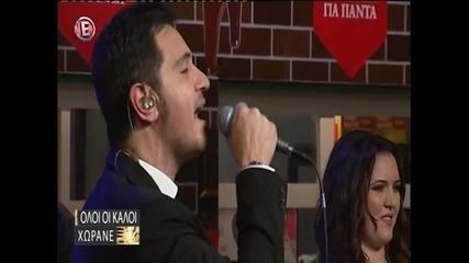 Giorgios Giasemis-ti na kano pesmou-live 29.01.2016