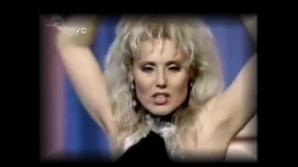 Lepa Brena - Kazna bozija '94, www.jednajebrena_com