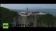 Скок от най-високия скайуок в Китай