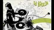 Dj Spoock - Mystery (magix Music Maker)