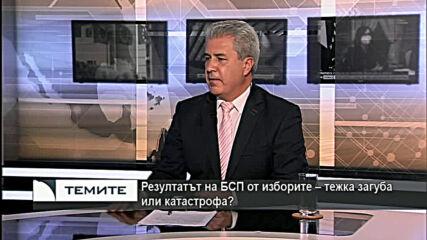 "Проф. Захари Захариев: Корнелия Нинова приватизира БСП, както направи с ""Техноимпекс"""