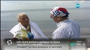 """""""Пълен абсурд"""": Поет възпя продажбата на варена царевица по плажа"""