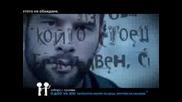 Кампания На Уницеф Против Насилието В Училище