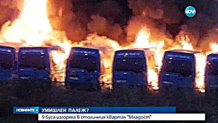 """Запалиха девет буса в столичния квартал """"Младост"""""""