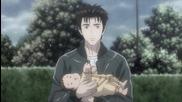 [ Bg Subs ] Kiseijuu Sei no Kakuritsu - Епизод 18