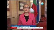 ГЕРБ и БСП не се разбраха за отмяна на вота - Новините на Нова