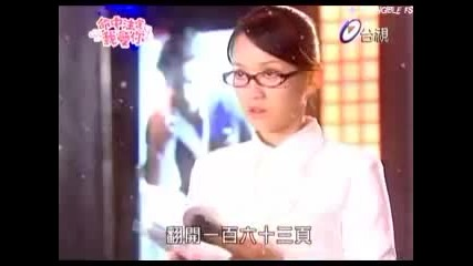 Fated To Love You ep 1 part 2