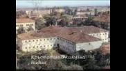 2 част 100 забележителности на Северозападна България