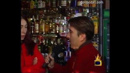 Алкохол по изборите