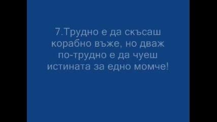 21 Qki spomen4eta