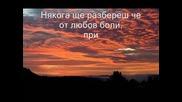 Nikos Vertis - Kapote Tha Deis(с Превод)