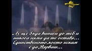 Savatage - Believe (ПРЕВОД)