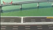 Jiaozhou Bay - Най-дългия морски мост!