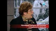 Европейският парламент прие резолюция за създаването на трети пол - Часът на Милен Цветков