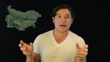 Как чужденците виждат България
