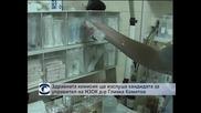 Народното събрание изслушва кандидата за управител на НЗОК д-р Глинка Комитов