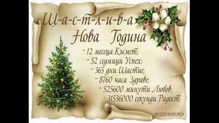 My sweet sweet Lady От Т. Минев за ... :*:*:*
