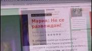 Виктория Джумпарова отрече да е свалила мъжът на Мария - Novinitepro.bg