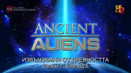 Ancient Aliens s07e06 Forbidden Caves + Bg Sub
