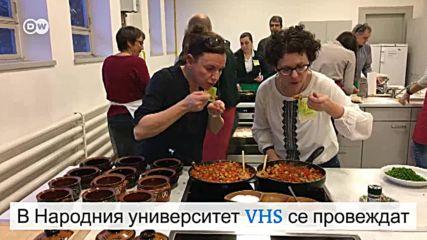 Защо германци се учат на българска кухня?
