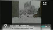 """""""Моята новина"""": Зимата и дъждовете блокираха България - Здравей, България"""
