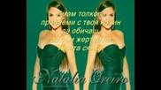 Natalia - Amor Fatal - Превод
