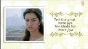 Piya Aaye Na - Aashiqui 2