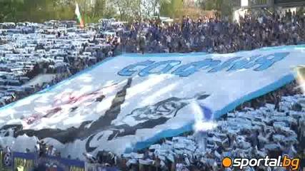 Левски срещу Цска през погледа на Sportal - 29.04.12
