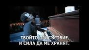 J. A. Romero - Mi Universo - български субтитри