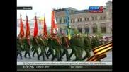 Парад Победы на Красной площади 9 мая 2011 года - 5 част