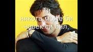 видео - Ех живот, живот.. - От Митко Ръжданов