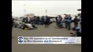 Над 100 журналисти на тренировката на Мик Шумахер във Формула 4