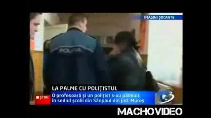 Шамар на Полицай