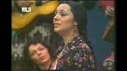 Не смущай - пее Роза Эрденко