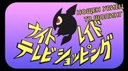 Akame ga Kill Theater - 4 [ Бг Субс ]