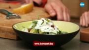 Салата със захаросани бадеми сирене и грозде - Бон Апети (09.10.2017)