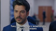 Черна любов Kara Sevda еп.6 трейлър2 Бг.суб. Турция